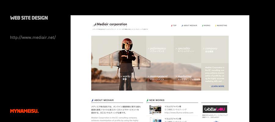 mediair900