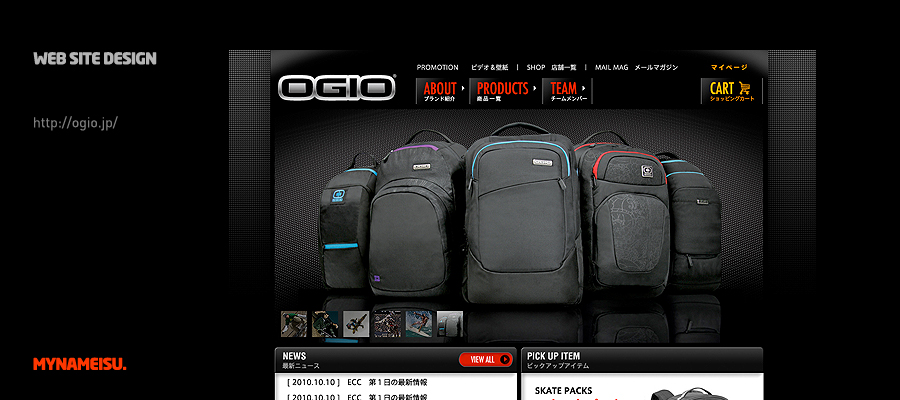 ogio900