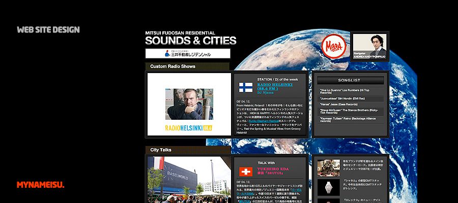 sounds&cities900