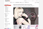 swatch_thum